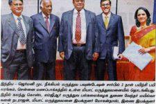 Dinamurasu – March 13, 2011 (In Tamil)