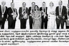 Dinamalar – 15 January 2012 (In Tamil)