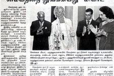 Dinamalar – October 19, 2007 (In Tamil)
