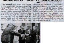 Enadu – January 14, 2012 (In Telugu)