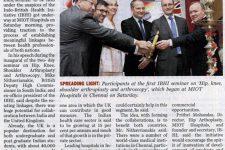 The Hindu – January 15, 2012