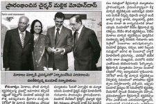 Andhra Jyothi – April 18, 2014 (In Telugu)