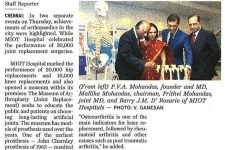 The Hindu – April 18, 2014