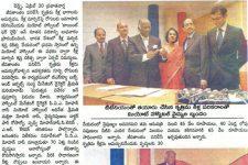 Vaartha – April 30, 2008 (In Telugu)