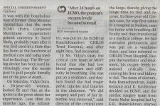 The Hindu – 17th Sep 2017
