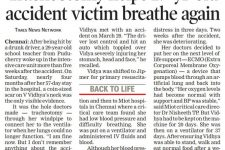Times of India – 17th Sep 2017